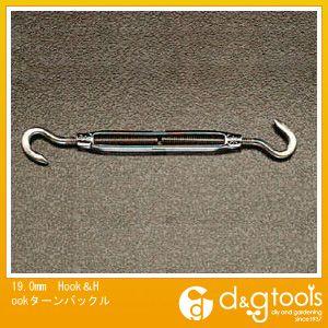 エスコ Hook&Hookターンバックル 19.0mm (EA638KG-27)