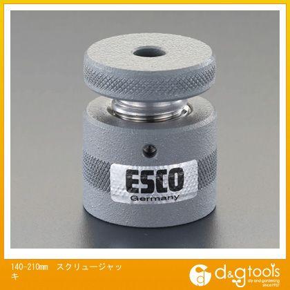 ※法人専用品※エスコ スクリュージャッキ 140-210mm EA637EA-210