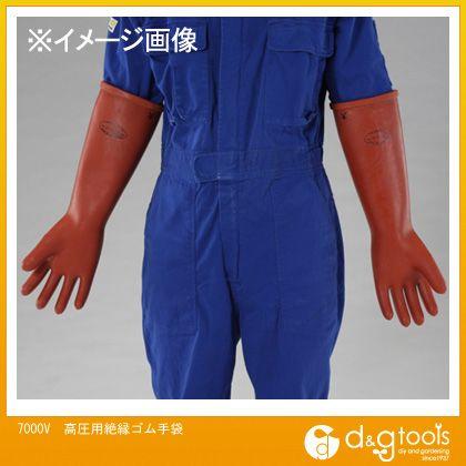 エスコ 7000V高圧用絶縁ゴム手袋 (EA640ZE-1)