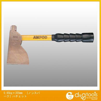 エスコ 0.85Kgx355mm[ノンスパーク]ハチェット (EA642KM-20)