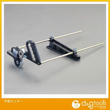 エスコ 平板カッター (EA627MA)