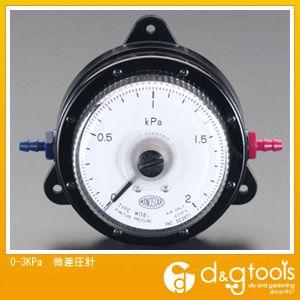 エスコ 0-3KPa微差圧計 (EA729SA-300A)