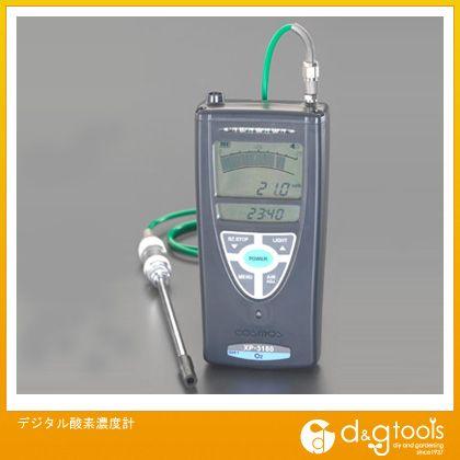 エスコ デジタル酸素濃度計 (EA733D-1)