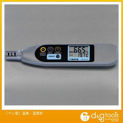 エスコ [ペン型]温度・湿度計 (EA742DF-1)