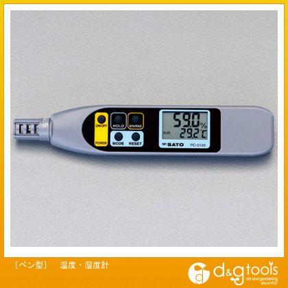 エスコ [ペン型]温度・湿度計 (EA742DF-2)
