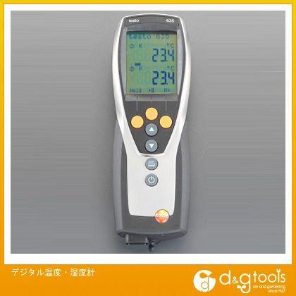 ※法人専用品※エスコ デジタル温度・湿度計 EA742DS