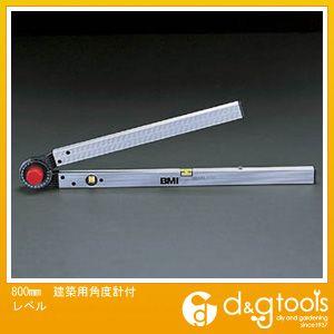エスコ 800mm建築用角度計付レベル (EA735R-80)