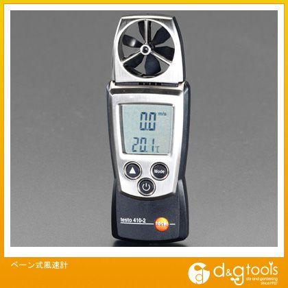 オンラインショップ 正規認証品!新規格 エスコ ベーン式風速計 EA739AM