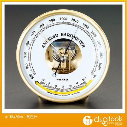 エスコ φ158x50mm気圧計 (EA742BD-1)