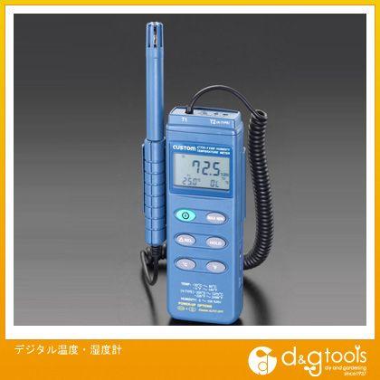 エスコ デジタル温度・湿度計 (EA742EA-1)