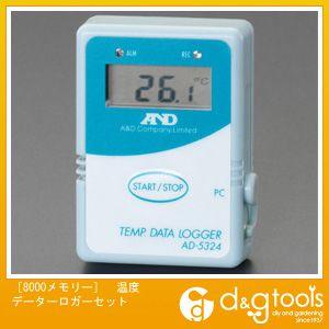 エスコ [8000メモリー]温度データーロガーセット (EA742GB-12)
