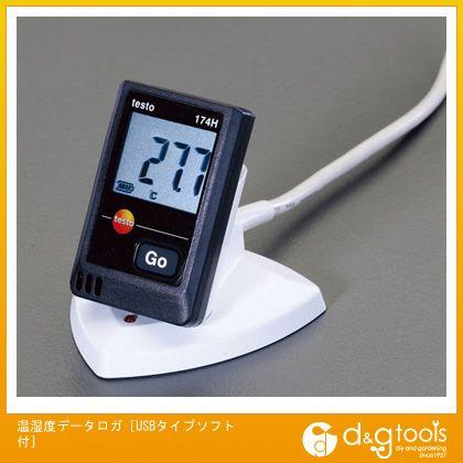 エスコ 温湿度データロガ[USBタイプソフト付] (EA742GC-6)