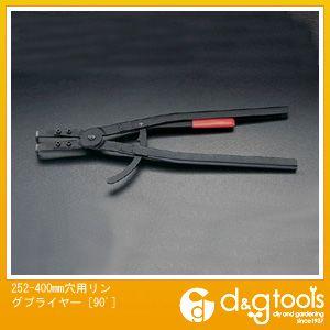エスコ 穴用リングプライヤー[90゚] 252-400mm (EA590AB-6)