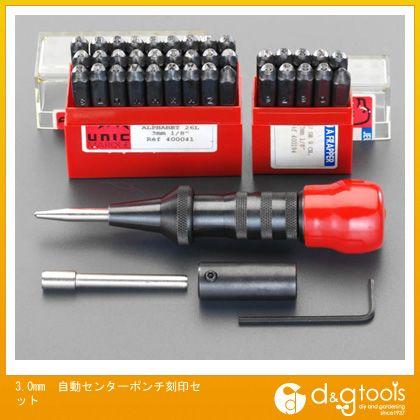 エスコ 自動センターポンチ刻印セット 3.0mm (EA591FA-3)