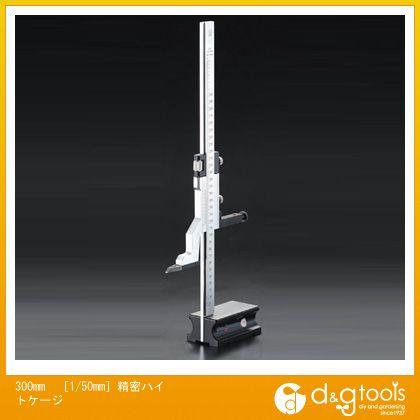 人気が高い  エスコ 精密ハイトゲージ エスコ (EA720XA-1) 300mm1/50mm 300mm1/50mm (EA720XA-1), アガノシ:249f79d4 --- saaisrischools.com