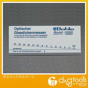 エスコ オンラインショップ 新色 ガラスシクネスゲージ EA720XG-1
