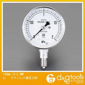 エスコ 100mm[0-2.0MPa]ステンレス製圧力計 (EA729DL-20)