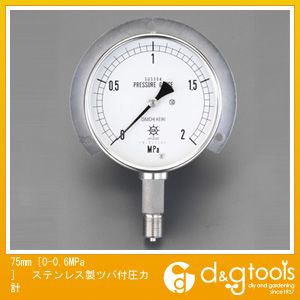 エスコ 75mm[0-0.6MPa]ステンレス製ツバ付圧力計 (EA729DM-6)