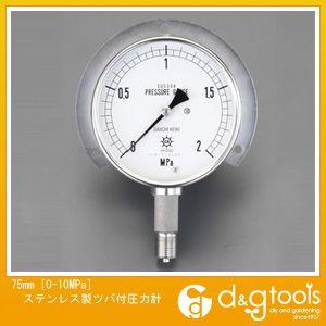 エスコ 75mm[0-10MPa]ステンレス製ツバ付圧力計 (EA729DM-100)