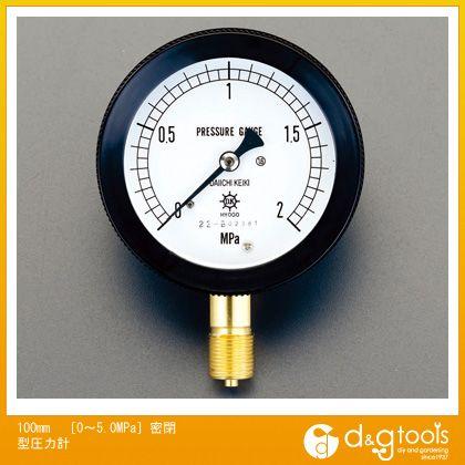 エスコ 100mm[0?5.0MPa]密閉型圧力計 (EA729DR-50)