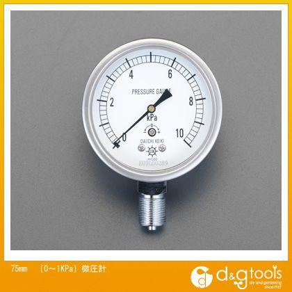 エスコ 75mm[0?1KPa]微圧計 (EA729DW-1)