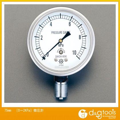 エスコ 75mm[0?2KPa]微圧計 (EA729DW-2)