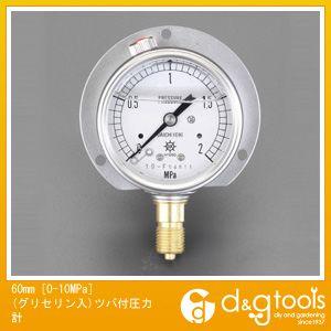 エスコ 60mm[0-10MPa](グリセリン入)ツバ付圧力計 (EA729GG-100)