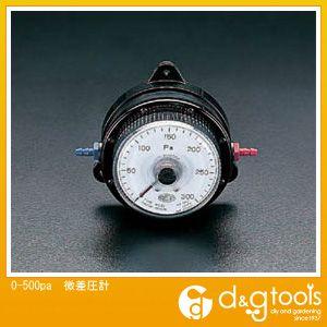 エスコ 0-500pa微差圧計 (EA729SA-50A)