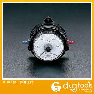 エスコ 0-1000pa微差圧計 (EA729SA-100A)