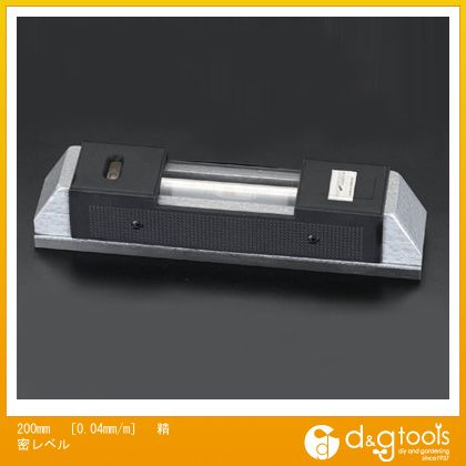エスコ 200mm[0.04mm/M]精密レベル (EA735M-40B) 水平器 水平 水平機
