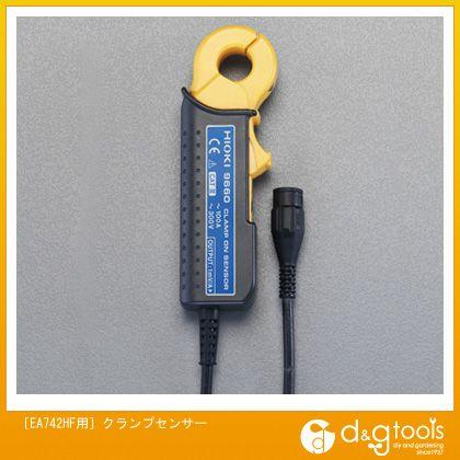 エスコ [EA742HF用]クランプセンサー (EA742HF-1)