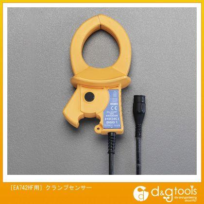 エスコ [EA742HF用]クランプセンサー (EA742HF-2)