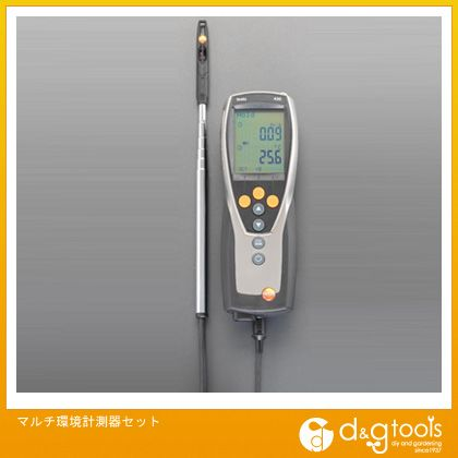 エスコ マルチ環境計測器セット (EA743AK-100)