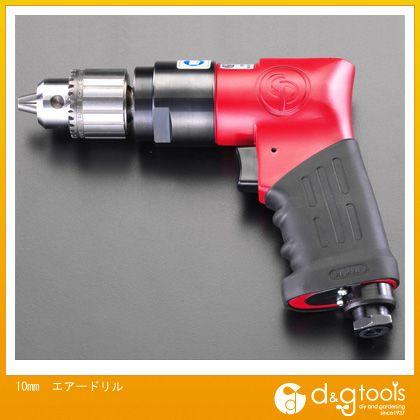 エスコ エアードリル 10mm (EA158CP-2)