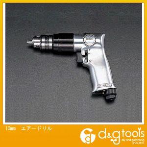 エスコ エアードリル 10mm (EA158DA)