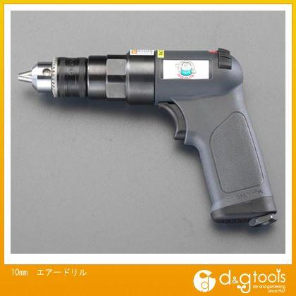 エスコ エアードリル 10mm (EA158DB)