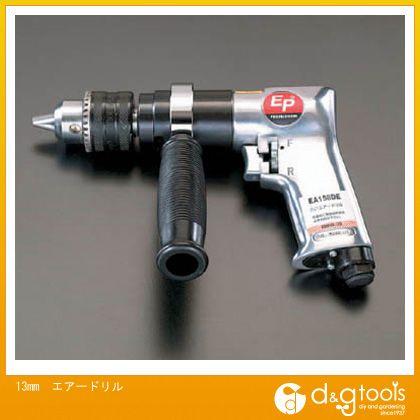 エスコ エアードリル 13mm (EA158DE)