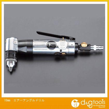 エスコ エアーアングルドリル 10mm (EA158KD)