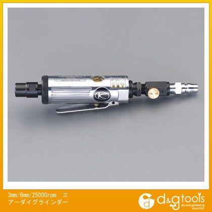 エスコ エアーダイグラインダー 3mm/6mm/25000rpm (EA159KC)