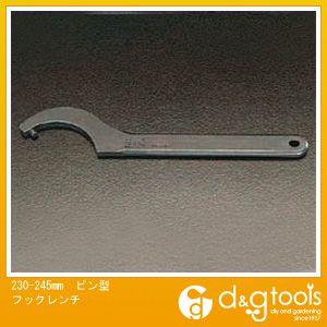 エスコ ピン型フックレンチ 230-245mm (EA613XH-20)