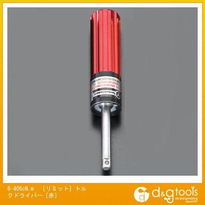 エスコ 6-406CN.M[リミット]トルクドライバー 赤 (EA723HH-28)