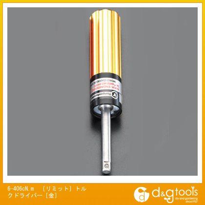 エスコ 6-406CN.M[リミット]トルクドライバー 金 (EA723HH-29)