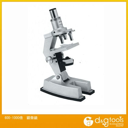 エスコ 600?1000倍顕微鏡 (EA756ZB-15)