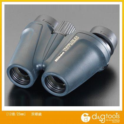 エスコ [12倍/25mm]双眼鏡 (EA757AD-45)