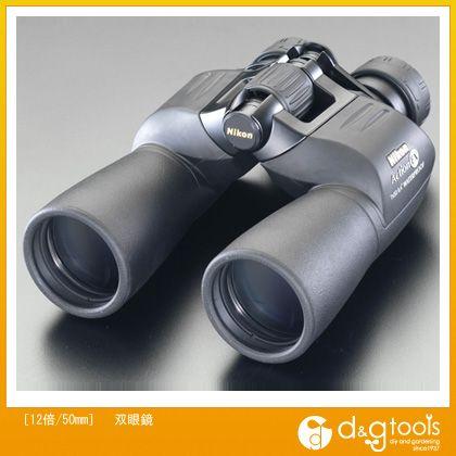 エスコ [12倍/50mm]双眼鏡 (EA757AD-47)