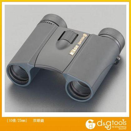 エスコ [10倍/25mm]双眼鏡 (EA757AD-53)