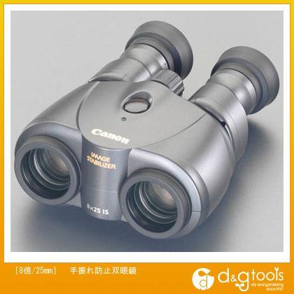 エスコ [8倍/25mm]手振れ防止双眼鏡 (EA757AF-4)