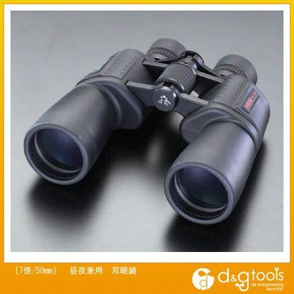 エスコ [7倍/50mm]昼夜兼用双眼鏡 (EA757AK-1)
