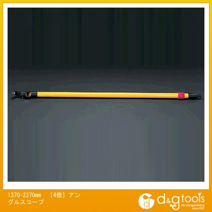 エスコ 1 370-2 370mm[4倍]アングルスコープ (EA757XA)