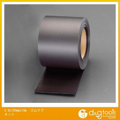 エスコ ゴムマグネット 0.8×100mm×10m (EA781BX-22A)